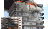 Combate incêndio e curso